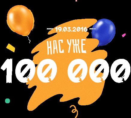 one-hundred