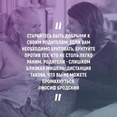 О семье