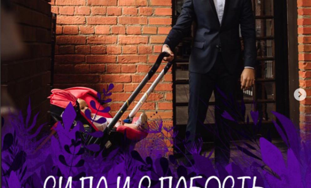 Сила и слабость Ильи Левчук