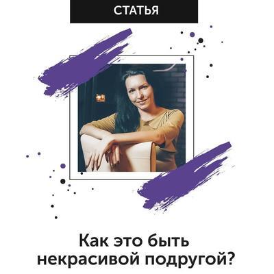 ЭФФЕКТ ПРИМАНКИ