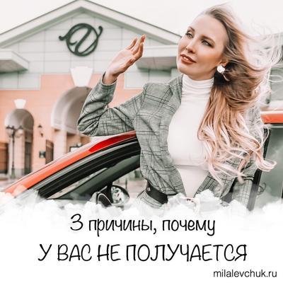 3 причины, почему у вас не получается