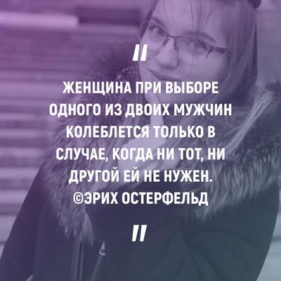 Останешься одна