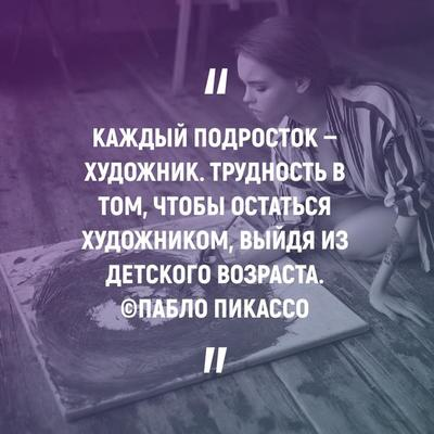 О фильме «из 13 в 30»