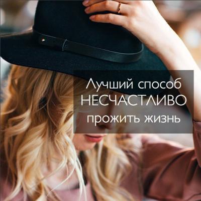 Эффект казино мила левчук запрет на казино в беларуси