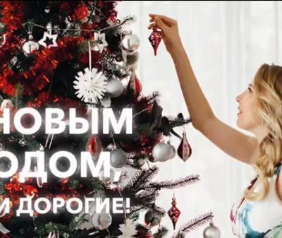 С новым годом, мои дорогие!