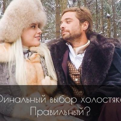 Холостяк 2017 Илья