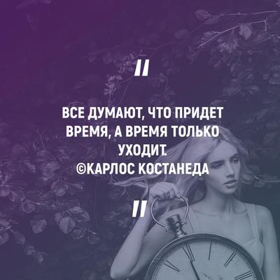 Эффект ускорения времени