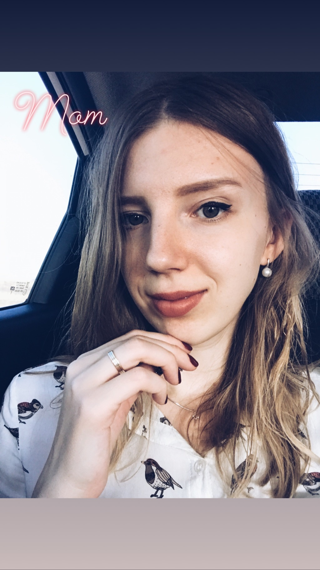 ТатьянаШубина