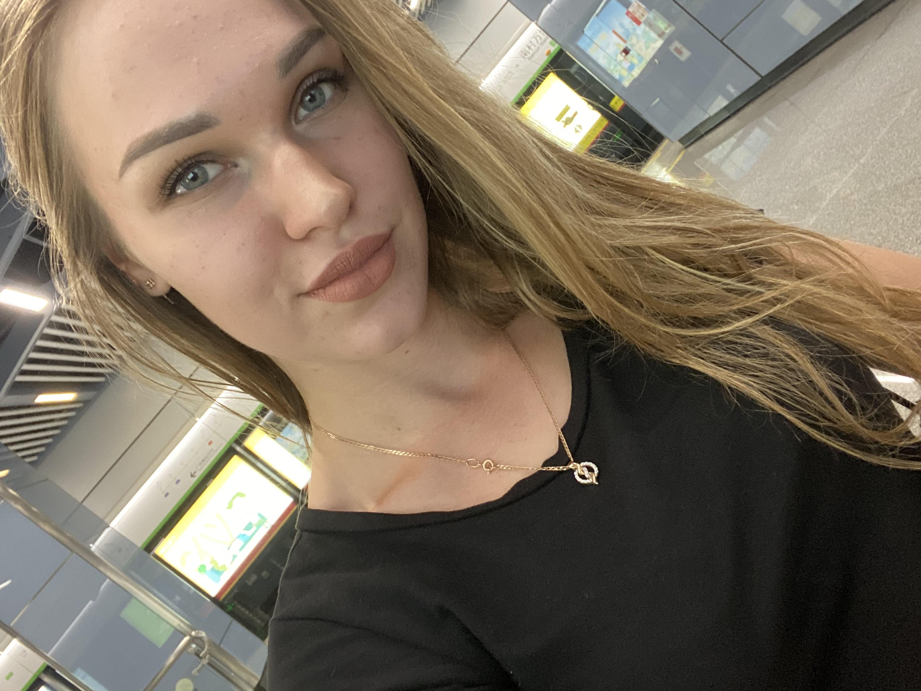 ДарьяБеседина