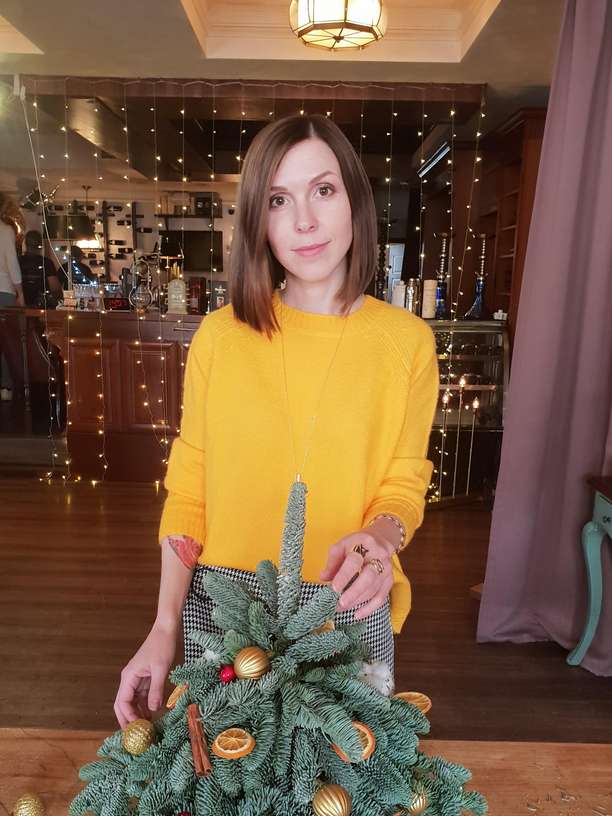 МаринаОстерникова